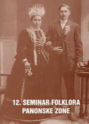 12 Seminar folklora Panonske zone